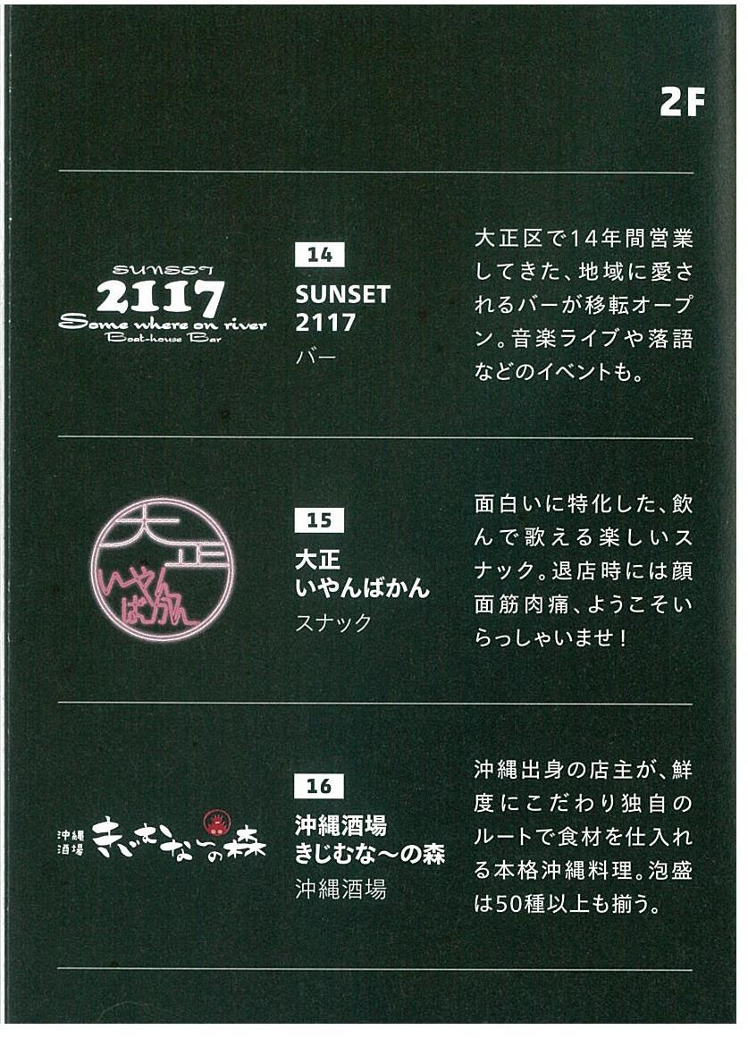 /data/blog/archive/original/48367.png