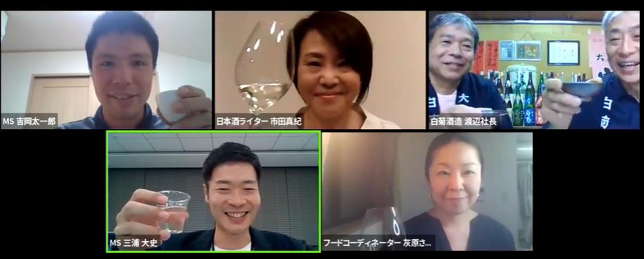【開催報告】オンラインイベント「蔵元と乾杯!」vol.2 岡山 白菊酒造