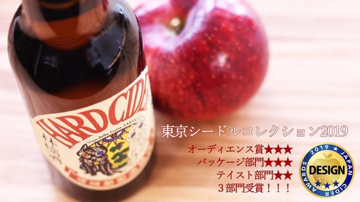 /data/ec/2552/坂城葡萄酒醸造_EC.jpg