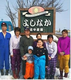 /data/ec/2618/吉中農園集合.jpg