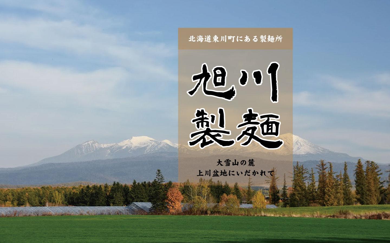 /data/ec/2629/旭岳(大雪山連峰).jpg