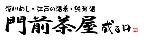 /data/fund/2733/11.JPG