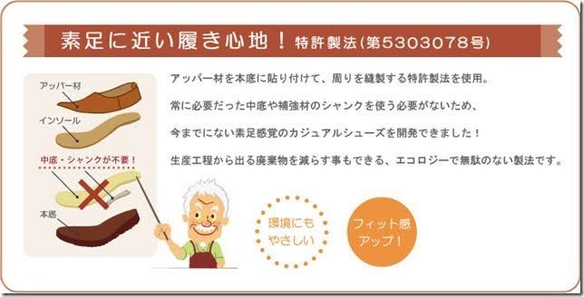 /data/fund/2742/8.JPG
