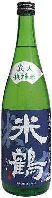 /data/fund/2871/米鶴特別純米亀粋720ml (1).jpg