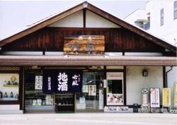 /data/fund/2881/板野酒造場3.jpg