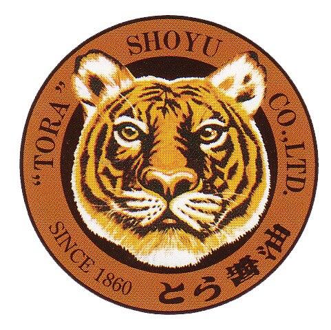 /data/fund/2894/とら醤油.jpg