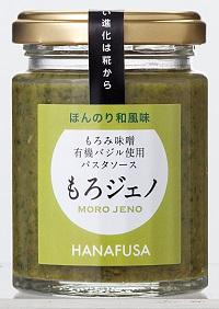 /data/fund/2898/瓶もろジェノ.jpg