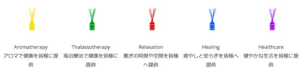 /data/fund/2938/ロゴ修正.png