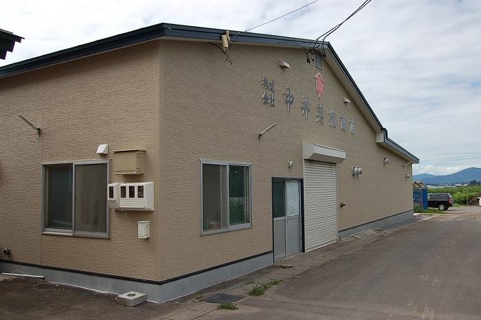 /data/fund/2968/中井英策商店.jpg
