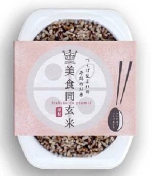 /data/fund/3007/(製品)美食同玄米(パックごはん).jpg