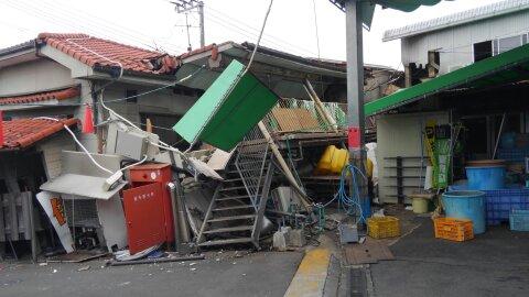 /data/fund/3253/地震写真 店舗 (2).jpg