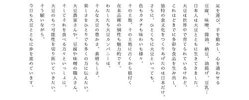 /data/fund/3273/理念.jpg