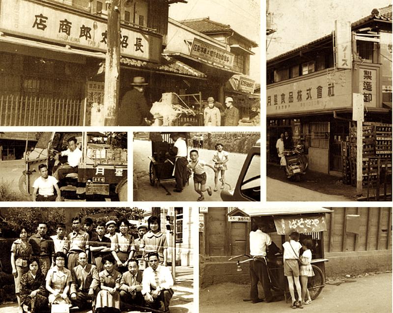 創業100年以上の歴史あるファンド