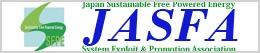 /data/fund/3306/logo_j.jpg