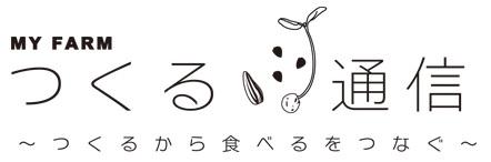 /data/fund/3433/つくる通信ロゴ.jpg