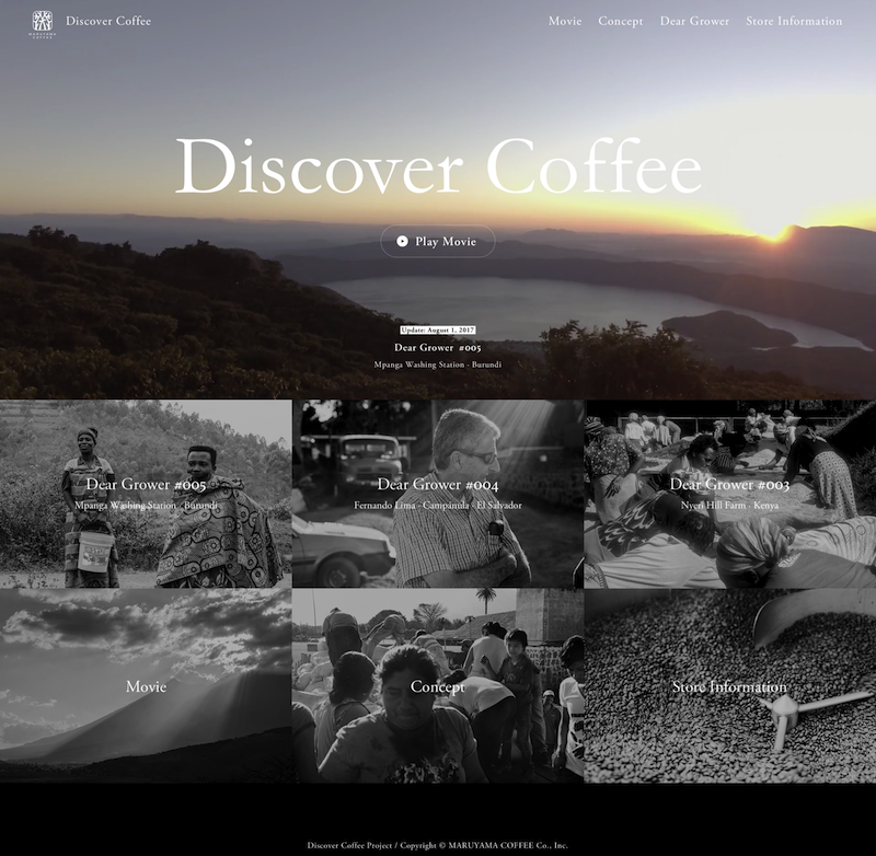 /data/fund/3718/discover coffee.png