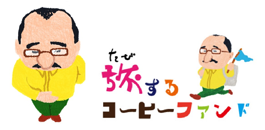 /data/fund/3794/合成キャラ5.jpg