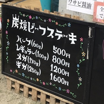 /data/fund/3797/IMG_1009 - コピー (2).JPG