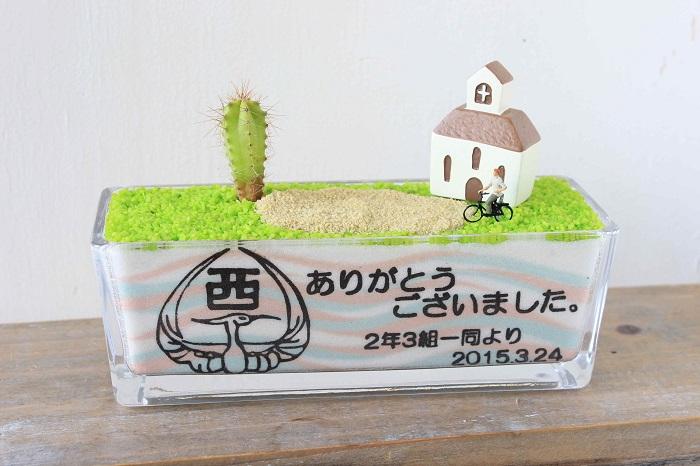/data/fund/3987/レヒテックM 卒業記念.jpg