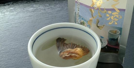 /data/fund/4122/ひれ酒.jpg