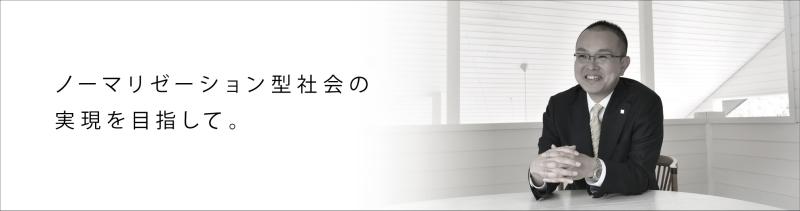 /data/fund/4134/cj社長.jpg
