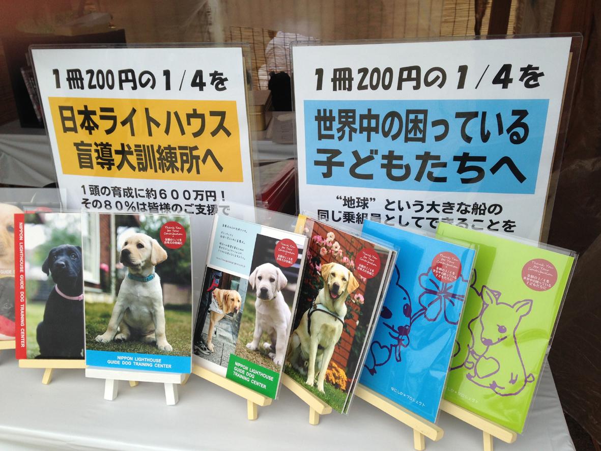 /data/fund/4257/2016天平祭ブース①.jpg