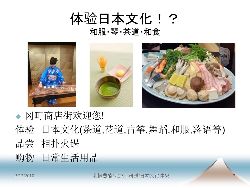 /data/fund/4301/スライド7.JPG