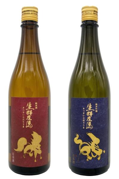 /data/fund/4304/左馬_純米吟醸・純米酒_720mlセット(切抜).jpg
