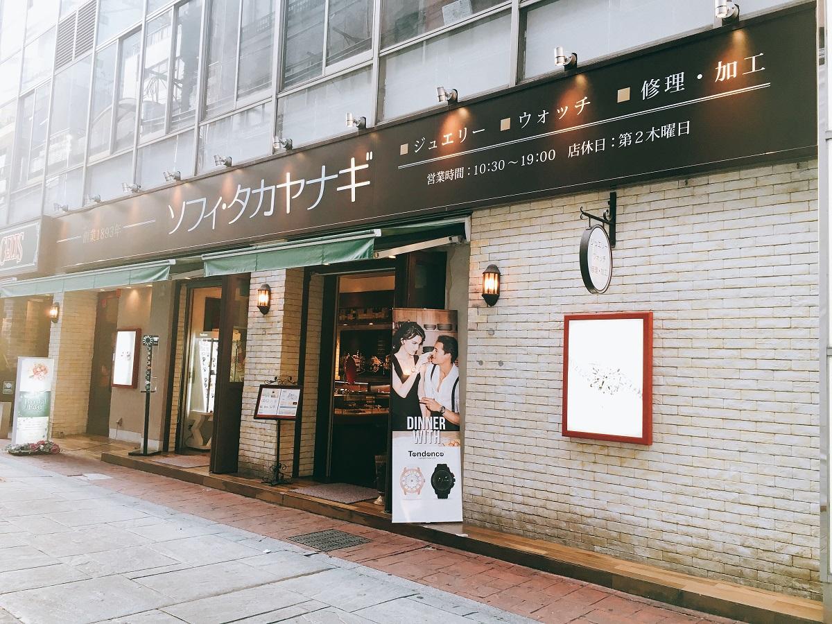 /data/fund/4370/仮店舗外観.JPG