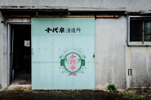 /data/fund/4381/千代泉①.jpg