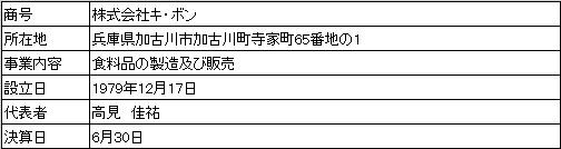 /data/fund/4393/無題.jpg