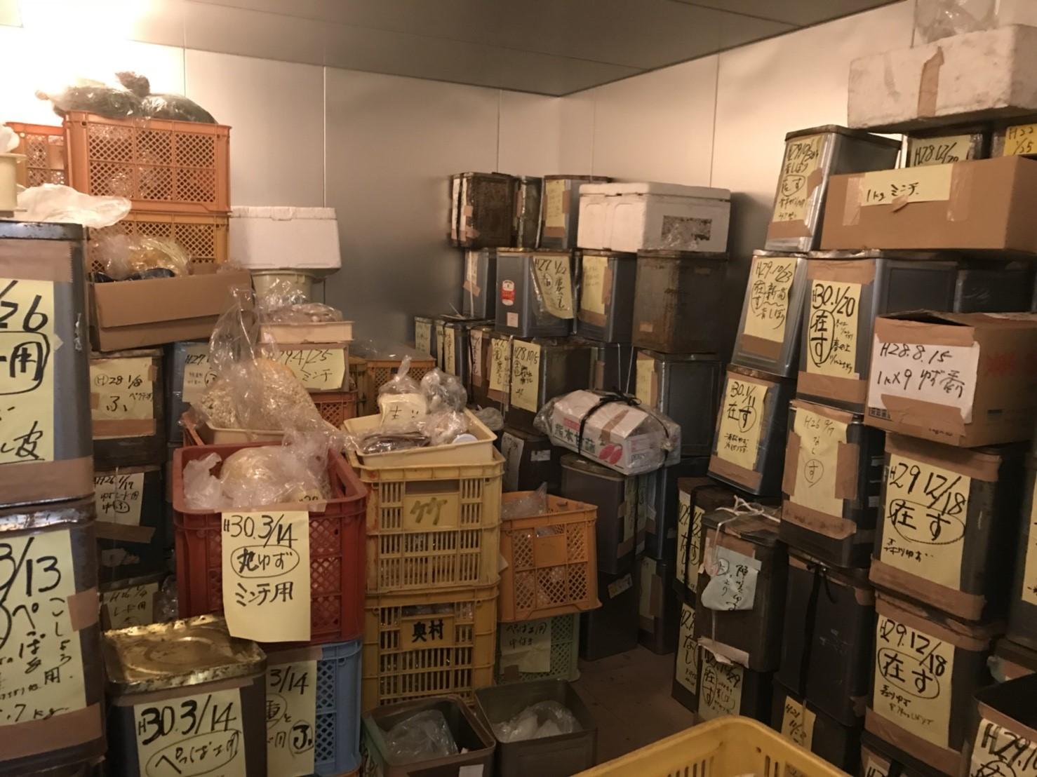 /data/fund/4402/本田農園14.jpg