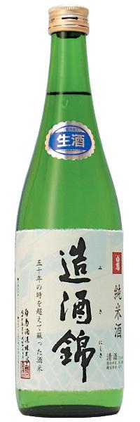 /data/fund/4757/ファンド酒 2018用 造酒錦 春新酒生72.jpg