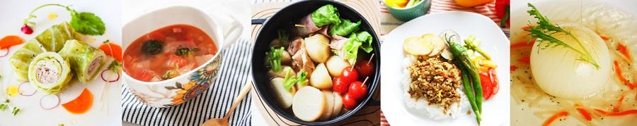/data/fund/5200/野菜だし活用料理.jpg