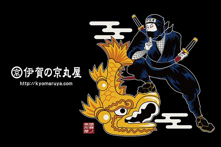 /data/fund/5371/ninja.jpg