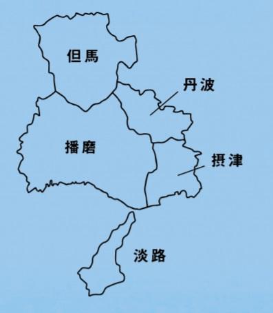 /data/fund/5489/ひょうご五国.jpg
