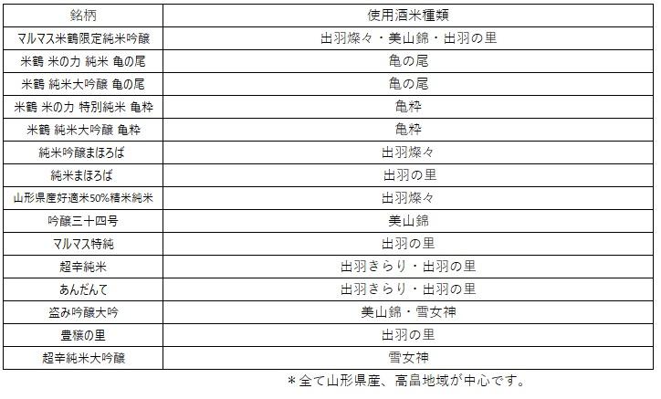 /data/fund/5587/無題.jpg