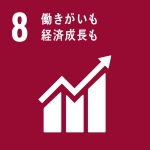 /data/fund/5722/sdg_icon_08_ja_2.jpg