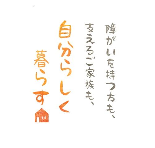 /data/fund/5986/会社もっとー.jpg
