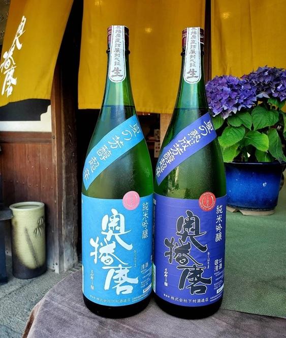/data/fund/7120/夏酒.jpg
