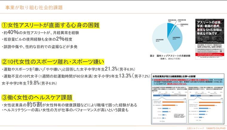 /data/fund/7127/8.jpg