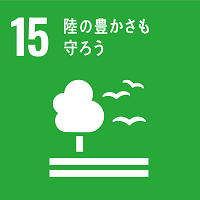 /data/fund/7128/sdg_icon_15_ja_2_small.png