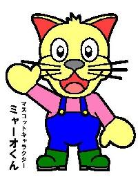 /data/fund/7131/キャラクター.jpg