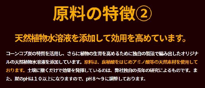 /data/fund/7142/特長2.jpg