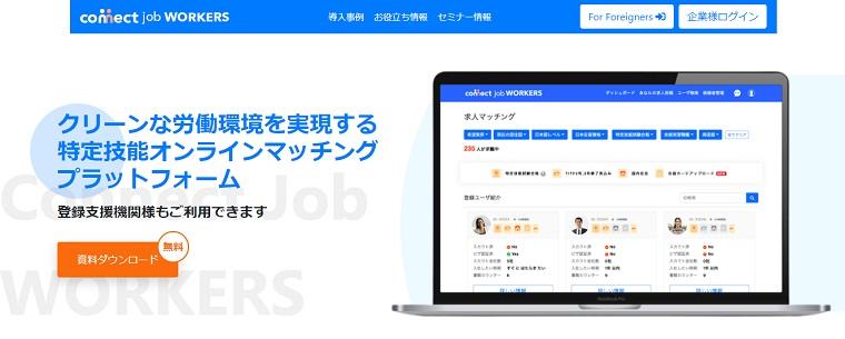/data/fund/7224/(変更後)企業向けページ.jpg