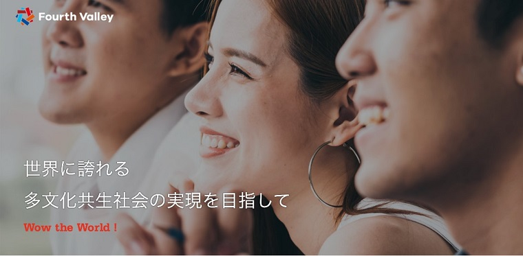 /data/fund/7224/FV企業紹介イメージ.jpg