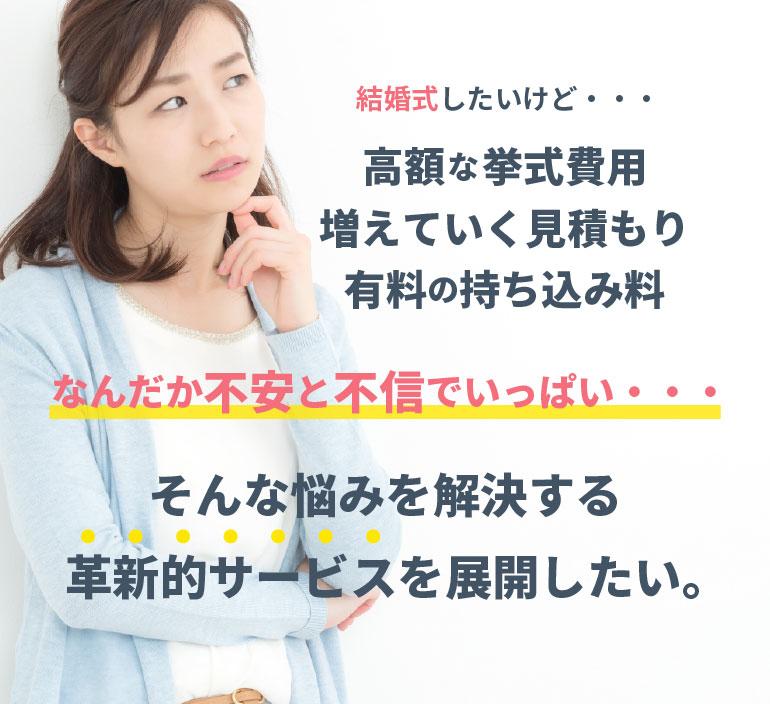 /data/project/176/概要① .jpg