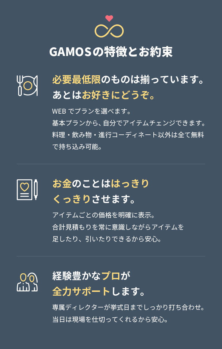 /data/project/176/概要③.jpg