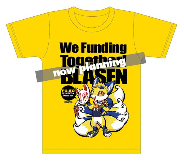 /data/project/54/風狐_tshirt_blasen.jpg