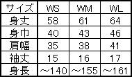 /data/project/65/02. ロケットTシャツサイズ.jpg